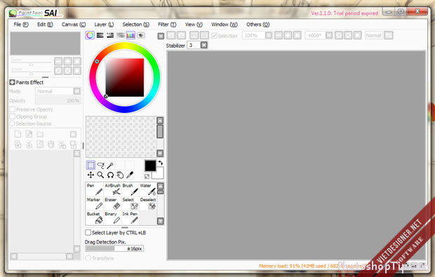 interface-of-Paintool-SAI